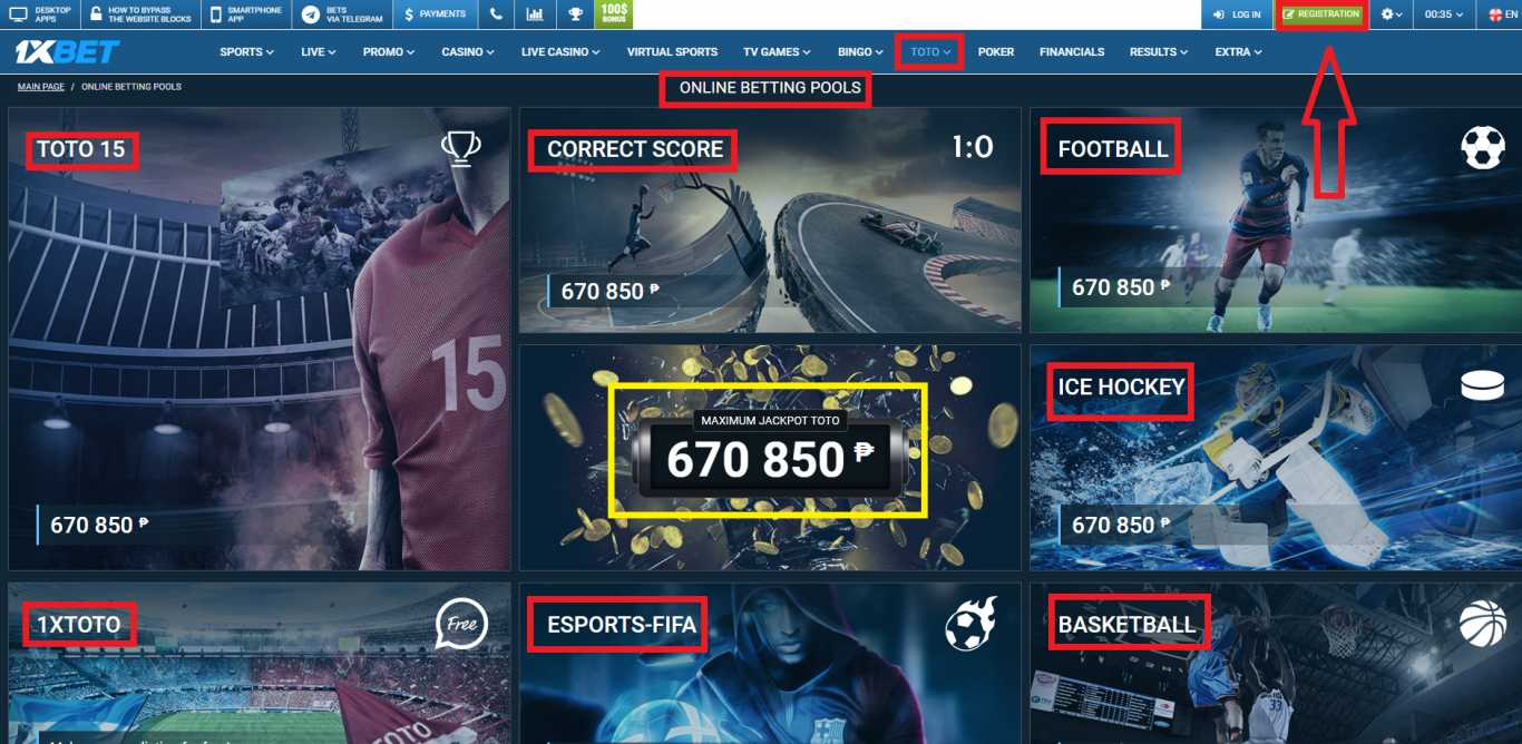 Login to the 1xBet platform for users in the Philippines